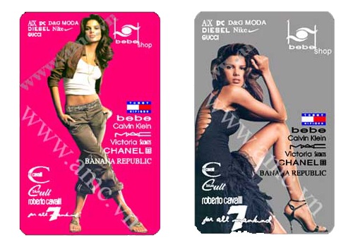 VIP CARD AMC 1